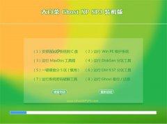 大白菜Windows xp 精致装机版 2021.04